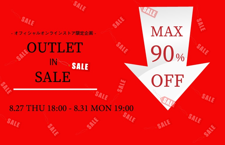31 sons de mode OUTLET SALE