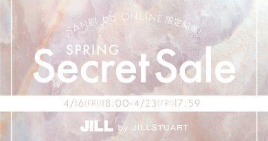 JILL by JILLSTUART 限時折扣5-7折